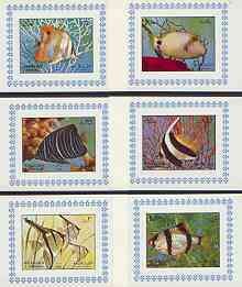 Sharjah 1972 Fish #1 set of 6 individual imperf deluxe sheetlets unmounted mint, as Mi 1194-99