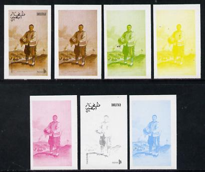 Dhufar 1977 Oriental Costumes 1b (Tradesman) set of 7 imperf progressive colour proofs comprising the 4 individual colours plus 2, 3 and all 4-colour composites unmounted mint