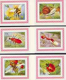 Sharjah 1972 Insects set of 6 individual imperf deluxe sheetlets unmounted mint, as Mi 1204-09