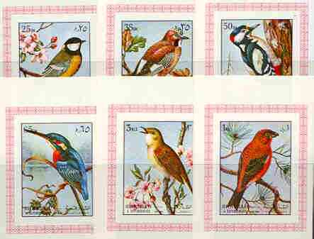 Sharjah 1972 Birds #2 set of 6 individual imperf deluxe sheetlets unmounted mint, as Mi 1178-83