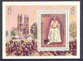 Upper Volta 1978 25th Anniversary of Coronation opt