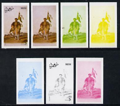 Dhufar 1977 Oriental Costumes 2b (Soldier) set of 7 imperf progressive colour proofs comprising the 4 individual colours plus 2, 3 and all 4-colour composites unmounted mint
