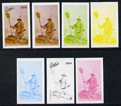 Dhufar 1977 Oriental Costumes 3b (Standard Bearer) set of 7 imperf progressive colour proofs comprising the 4 individual colours plus 2, 3 and all 4-colour composites unmounted mint