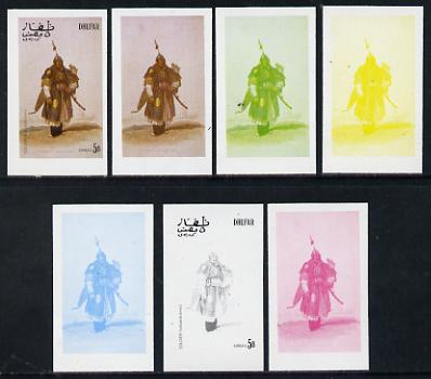 Dhufar 1977 Oriental Costumes 5b (Soldier (Full Battle Dress)) set of 7 imperf progressive colour proofs comprising the 4 individual colours plus 2, 3 and all 4-colour composites unmounted mint