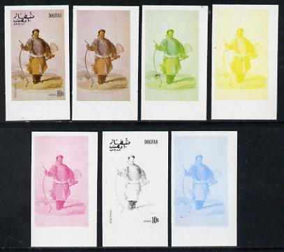 Dhufar 1977 Oriental Costumes 10b (Nobleman)) set of 7 imperf progressive colour proofs comprising the 4 individual colours plus 2, 3 and all 4-colour composites unmounted mint