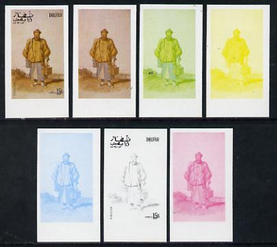 Dhufar 1977 Oriental Costumes 15b (Purveyor)) set of 7 imperf progressive colour proofs comprising the 4 individual colours plus 2, 3 and all 4-colour composites unmounted mint