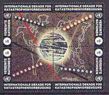 United Nations (Geneva) 1994 Int Decade for Natural Disaster Reduction se-tenant block of 4, unmounted mint SG G251-54