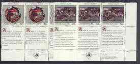 United Nations (NY) 1991 Declaration of Human Rights (3rd series) set of 2 plus 2 labels (Last of England & Emigration) each in blocks of 6 showing labels in 3 languages ...