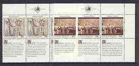 United Nations (NY) 1990 Declaration of Human Rights (2nd series) set of 2 plus 2 labels (Plotinus & High Court) each in blocks of 6 showing labels in 3 languages unmount...