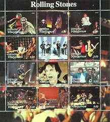 Udmurtia Republic 2000 The Rolling Stones perf sheetlet containing complete set of 12 values unmounted mint
