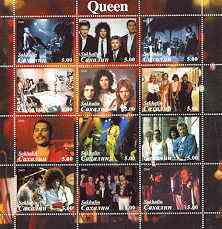 Sakhalin Isle 2000 Queen (Pop Group) perf sheetlet containing complete set of 12 values unmounted mint