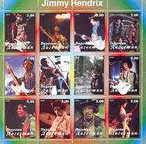 Dagestan Republic 2000 Jimmy Hendrix perf sheetlet containing complete set of 12 values unmounted mint
