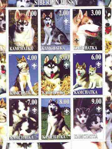 Kamchatka Republic 2000 Dogs (Siberian Husky) perf sheetlet containing complete set of 9 values, each with Scout logo unmounted mint