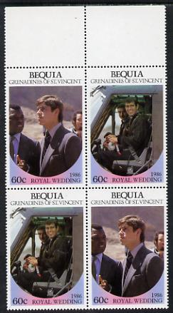 St Vincent - Bequia 1986 Royal Wedding 60c in unmounted mint imperf proof block of 4 (2 se-tenant pairs) without staple holes in margin and therefore not from booklets