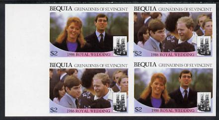 St Vincent - Bequia 1986 Royal Wedding $2 in unmounted mint imperf proof block of 4 (2 se-tenant pairs) without staple holes in margin and therefore not from booklets