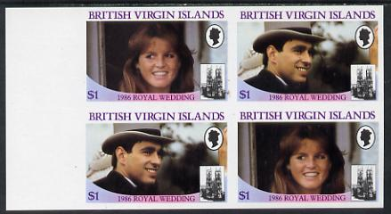 British Virgin Islands 1986 Royal Wedding $1 in unmounted mint imperf proof block of 4 (2 se-tenant pairs) without staple holes in margin and therefore not from booklets