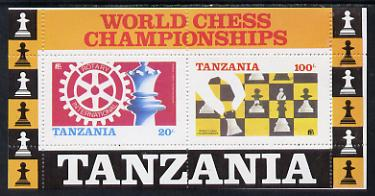 Tanzania 1986 World Chess/Rotary the unissued perforated m/sheet incorporating the Tanzanian emblem plus inscriptions at top on 100s value (see note after SG MS 463) unmounted mint