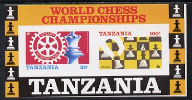 Tanzania 1986 World Chess/Rotary the unissued imperforate m/sheet incorporating the Tanzanian emblem plus inscriptions at top on 100s value unmounted mint (see note after SG MS 463)