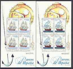 Spain 1997 18th Century Ship paintings set of 2 m/sheets each containing blocks of 4, unmounted mint SG MS 3371