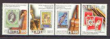 St Kitts 1993 40th Anniversary of Coronation set of 4 unmounted mint, SG 378-81*