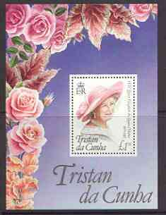 Tristan da Cunha 1995 95th Birthday of Queen Mother m/sheet unmounted mint, SG MS 585