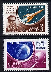 Russia 1961 Second Manned Space Flight set of 2 unmounted mint, SG 2622-23A
