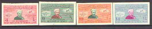 Yemen - kingdom 1949 Universal Postal Union Anniversary Postage imperf set of 4 showing King Ahmed, mounted postman & Mail plane