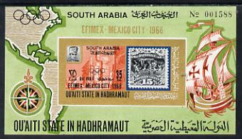 Aden - Qu'aiti 1968 Efimex (Columbus landing inverted centre) imperforate miniature sheet unmounted mint, Mi BL 26B