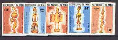 Mali 1981 statuettes set of 5 including fertility symbols and snuff boxes etc, fine imperf from limited printing unmounted mint as SG 821-25