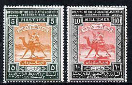 Sudan 1948 Legislative Assembly set of 2 unmounted mint, SG 113-4