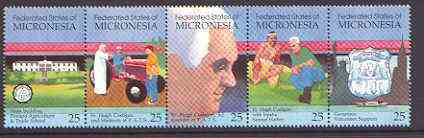 Micronesia 1990 25th Anniversary of Pohnpei Agriculture & Trade School horiz strip of 5 unmounted mint SG 190a