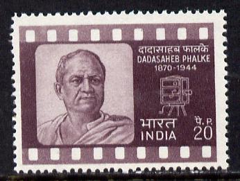 India 1971 Birth Centenary of Dadasaheb Phalke (Cinematographer) unmounted mint SG 639*