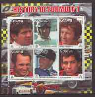 Kosova 2000 History of Formula 1 perf sheetlet containing set of 6 values unmounted mint