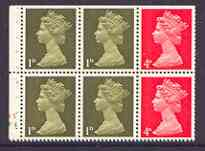 Booklet Pane - Great Britain 1967-70 Machin 1d/4d vermilion se-tenant booklet pane of 6 with cyl nos F4 N5, perfs trimmed