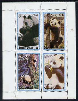 Oman 1980 Pandas perf set of 4 values (5b to 1R) unmounted mint