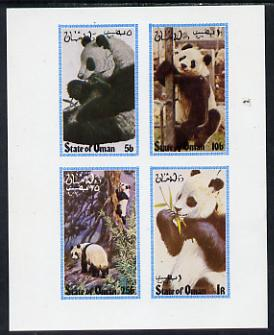 Oman 1980 Pandas imperf set of 4 values (5b to 1R) unmounted mint