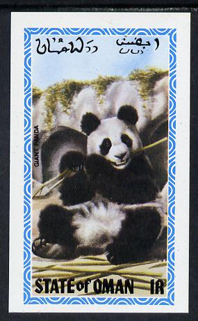 Oman 1980 Pandas (Giant Panda) imperf souvenir sheet (1R value) unmounted mint