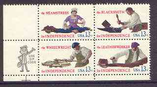 United States 1977 Skilled hands for Independence se-tenant block of 4 unmounted mint, SG 1696a