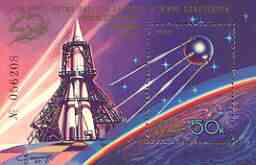 Russia 1982 25th Anniversary of First Artificial Satellite perf m/sheet unmounted mint, SG MS 5268