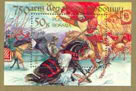 Russia 1992 750th Anniversary of Battle of Lake Peipus perf m/sheet unmounted mint, SG MS 6315