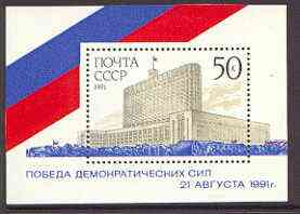 Russia 1991 Defeat of Attempted Coup perf m/sheet unmounted mint, SG MS 6301