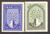 Iran 1960 World Refugee Year set of 2 unmounted mint, SG 1210-11*