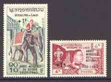 Laos 1960 World Refugee Year surch set of 2 unmounted mint, SG 103-104*