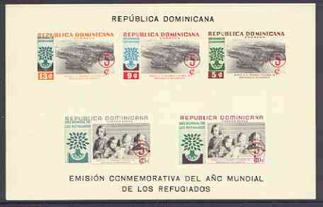 Dominican Republic 1960 World Refugee Year surcharged imperf m/sheet unmounted mint, as SG MS 810