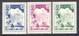 Saudi Arabia 1960 World Refugee Year set of 3 unmounted mint, SG 393-95*