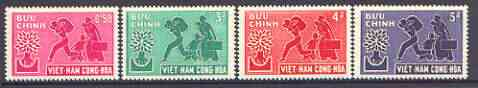 Vietnam 1960 World Refugee Year set of 4 unmounted mint, SG S107-110*