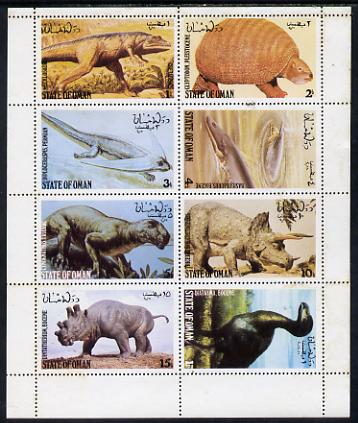 Oman 1979 Prehistoric Animals perf set of 8 values (1b to 1R) unmounted mint