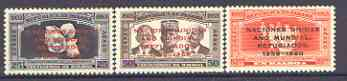 Panama 1960 World Refugee Year opt set of 3 unmounted mint, SG 683-85*