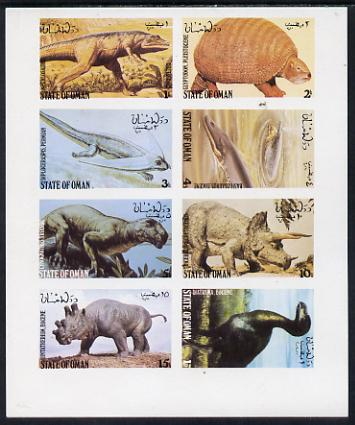 Oman 1979 Prehistoric Animals imperf set of 8 values (1b to 1R) unmounted mint