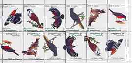 Somaliland 1999 Birds perf sheetlet of 12 values containing 2 sets of 6 arranged tete-beche unmounted mint